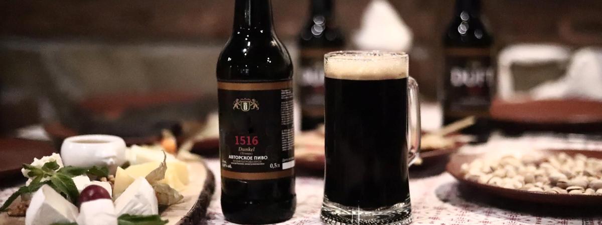 Почему темное пиво темного цвета