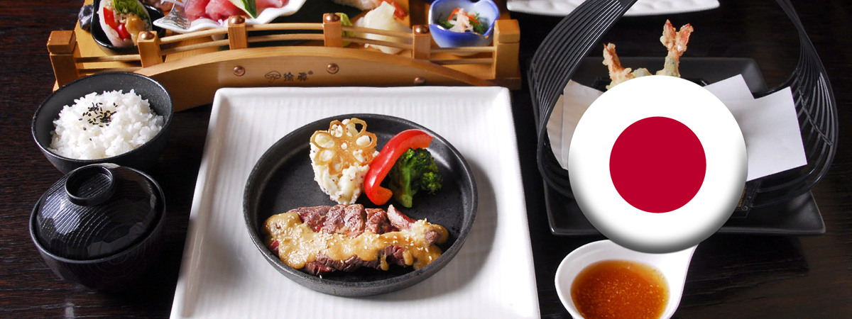 Традиционная японская еда