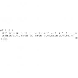 химическая формула конъюгированной линолевой кислоты