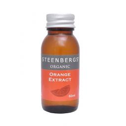 фото бутылочки с экстрактом апельсина на белом фоне