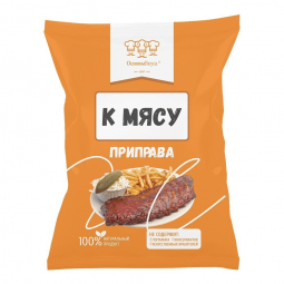 упаковка приправы для мяса на белом фоне