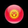kirgizskaja-kuhnja.png